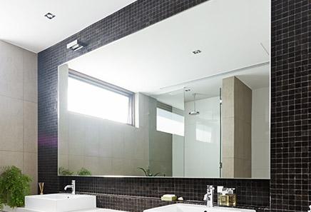 Bathroom Mirrors Sydney Made To Measure